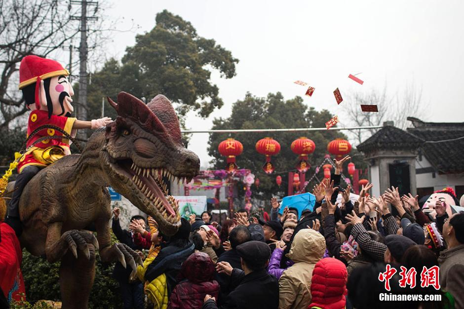 The fifth day of the Lunar New Year is the birthday of the God of Wealth in China.