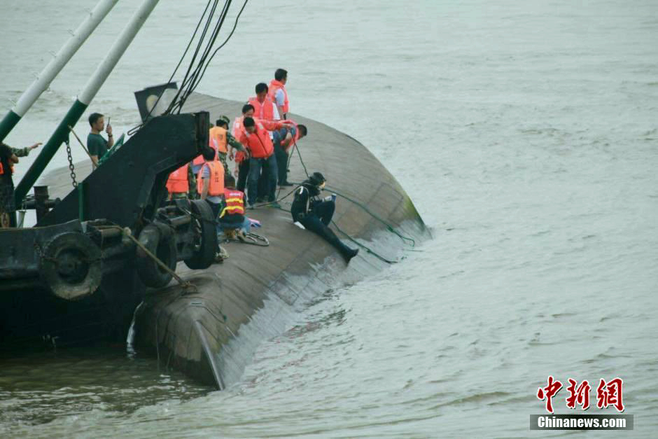 Over 4,000 rescue workers and two medical teams were originally dispatched to the scene.