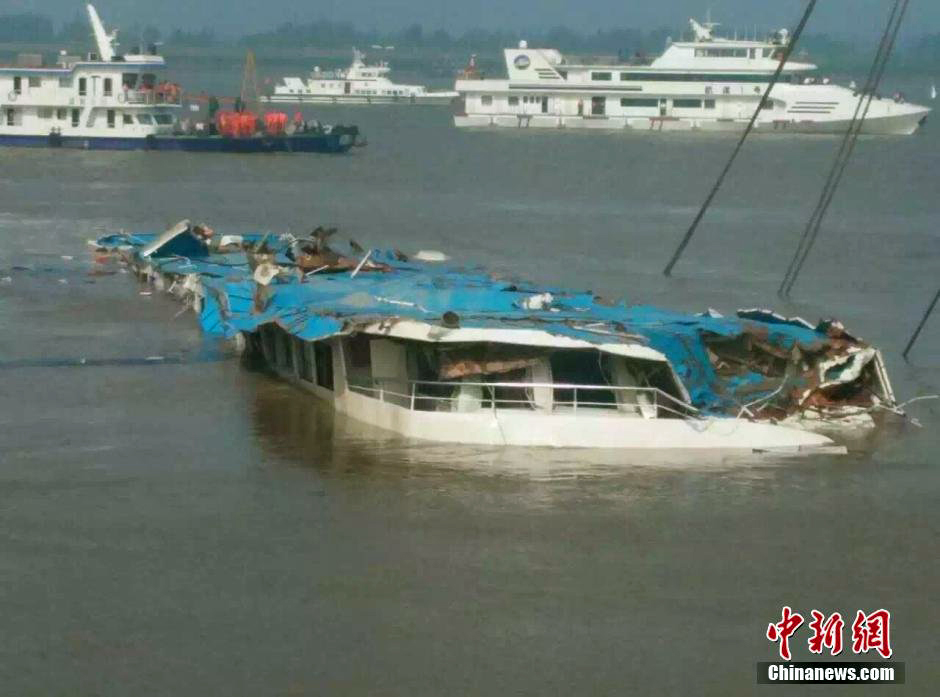 Freak weather conditions were responsible for the Yangtze River tragedy which resulted in the deaths of 442 people on June 1, 2015.