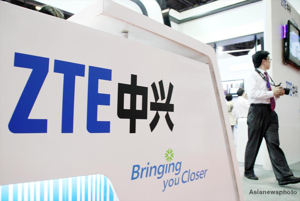 ZTE shares surge as US set to lift sales ban