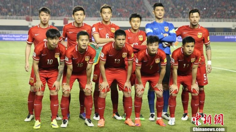China face tough start to World Cup qualifying