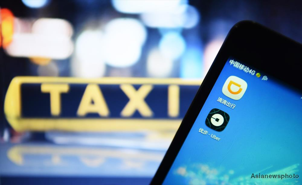 Didi-Uber merger still under investigation in China