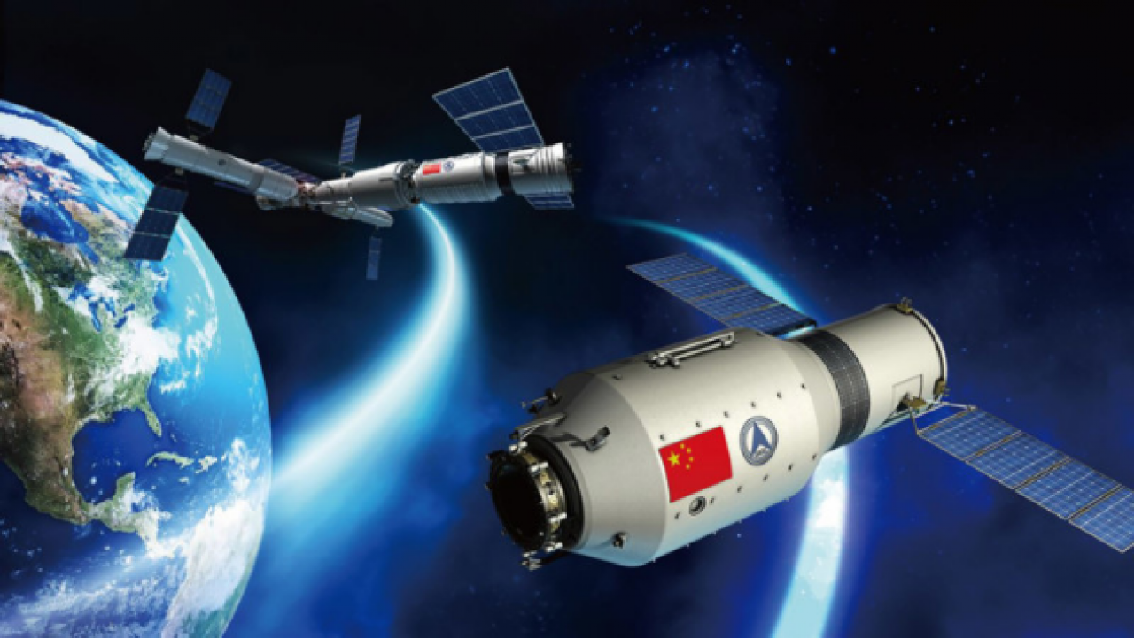Backgrounder: China's Tiangong-2 space lab
