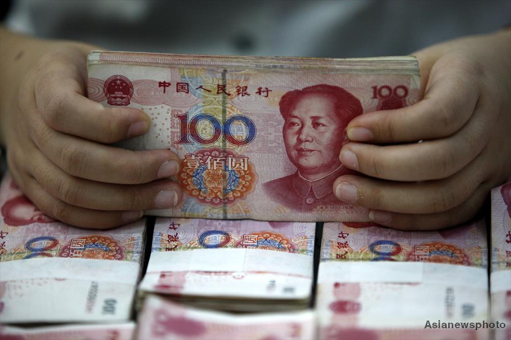 China's central bank to improve small business funding