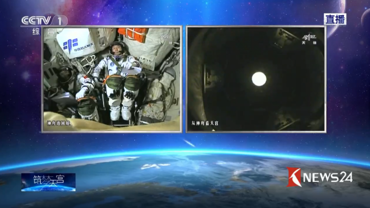 China's crewed Shenzhou-11 spacecraft docks with Tiangong-2 space lab
