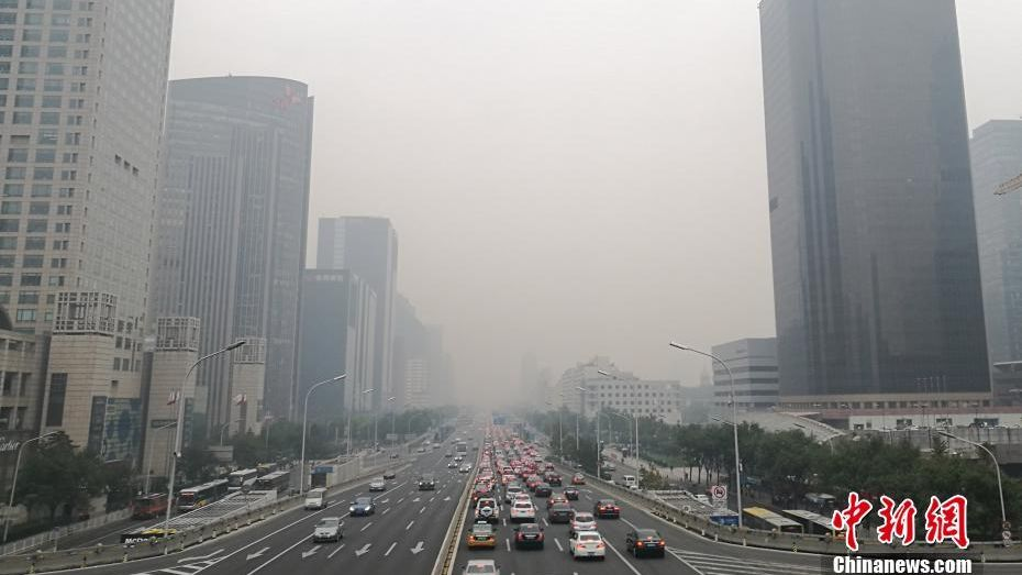 China to launch second national pollution census