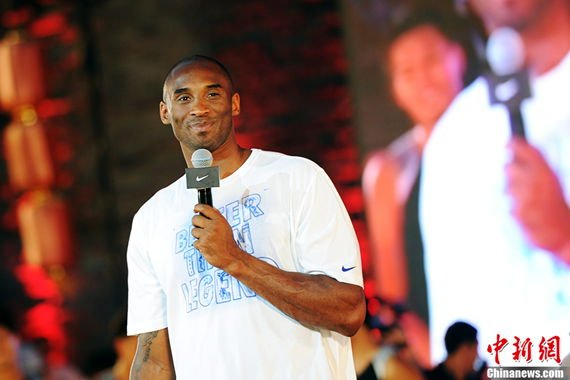 Kobe Bryant to appear at Alibaba's Singles' Day gala