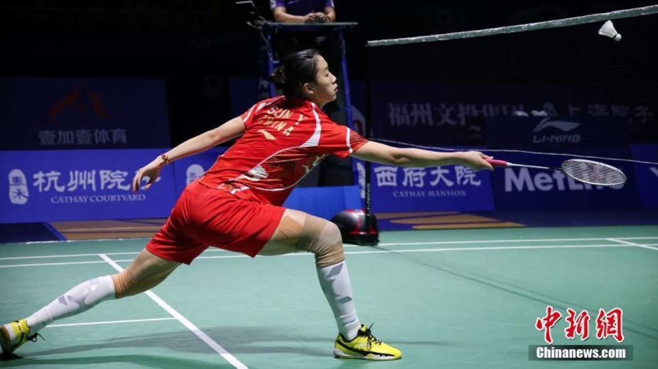 China s badminton players fail to claim a single China Open title