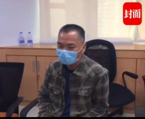 Chinese netizens accuse father of exploiting daughter's leukemia for money