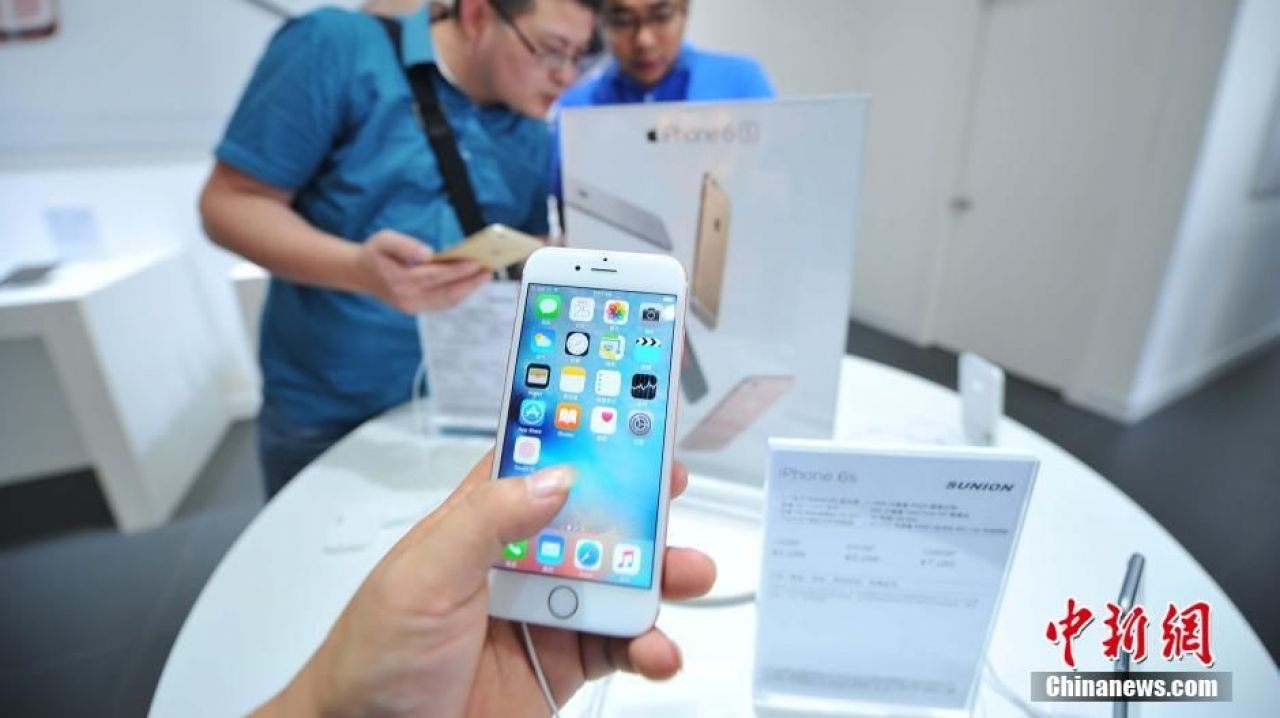 Shanghai consumer watchdog says iPhones catching fire