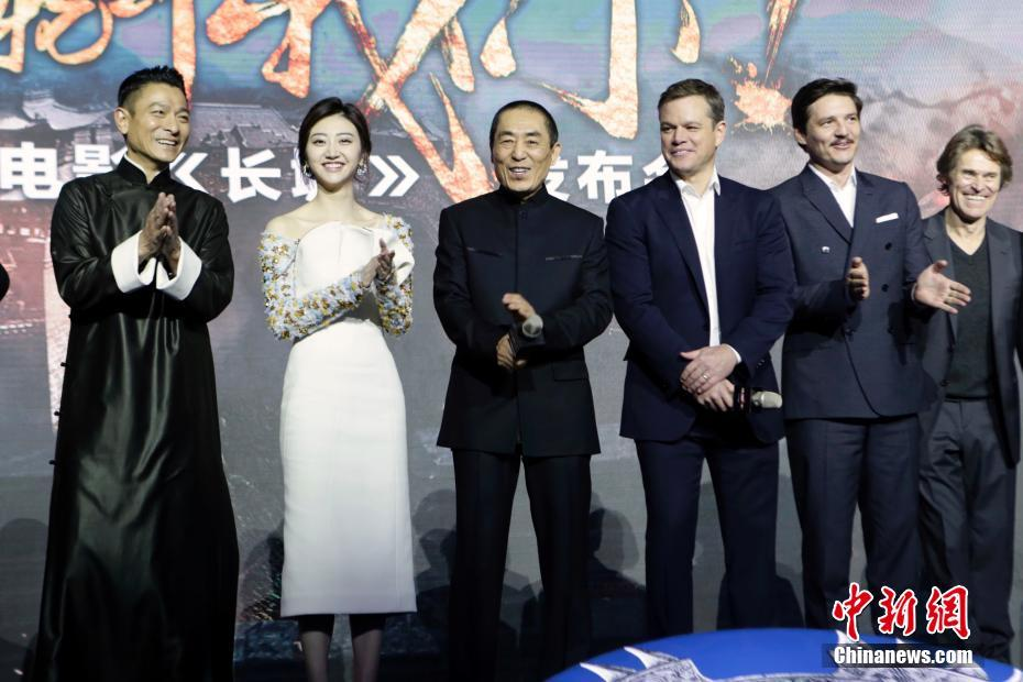 Cast of Zhang Yimou's film The Great Wall at a promotional event held in Beijing.