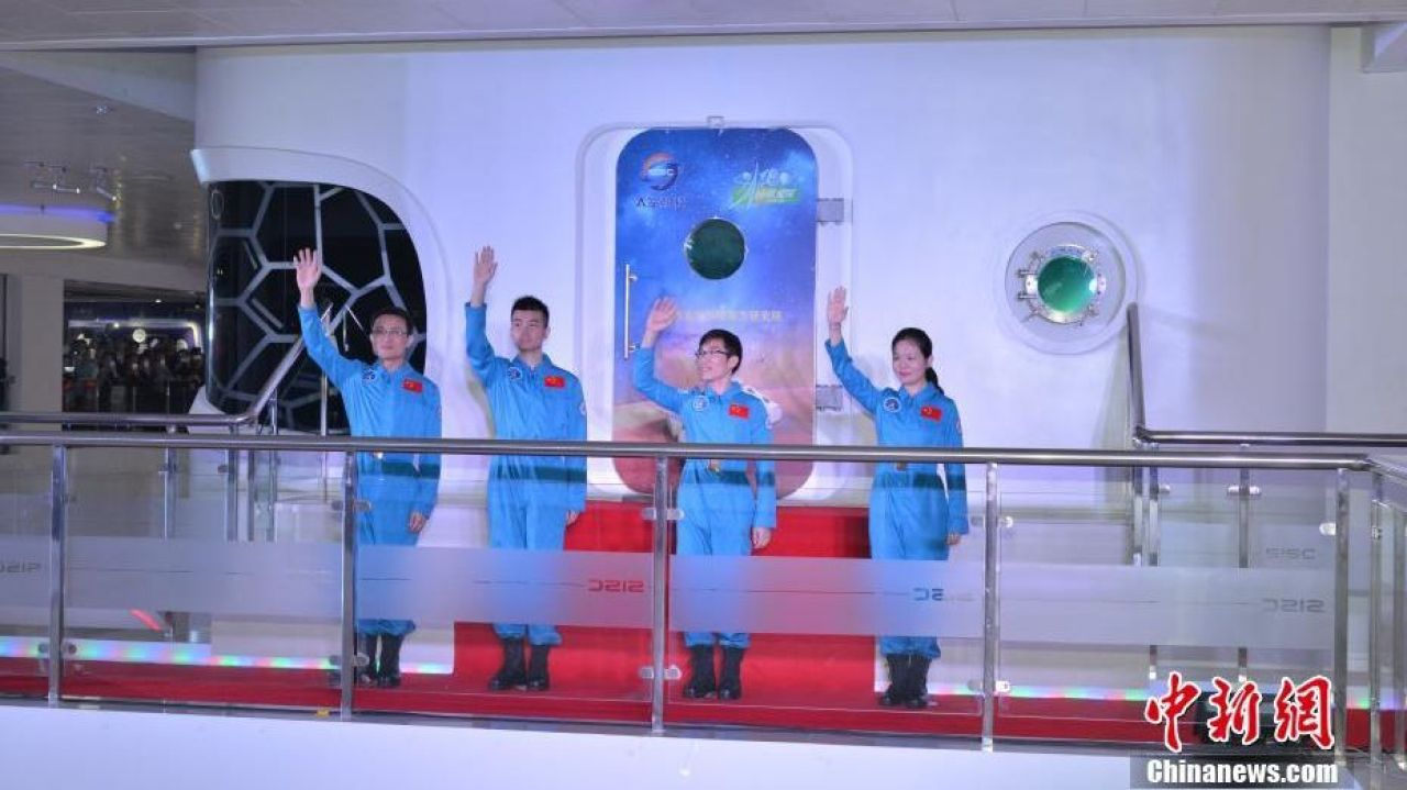 Chinese deep space experiment volunteers emerge after 180 days