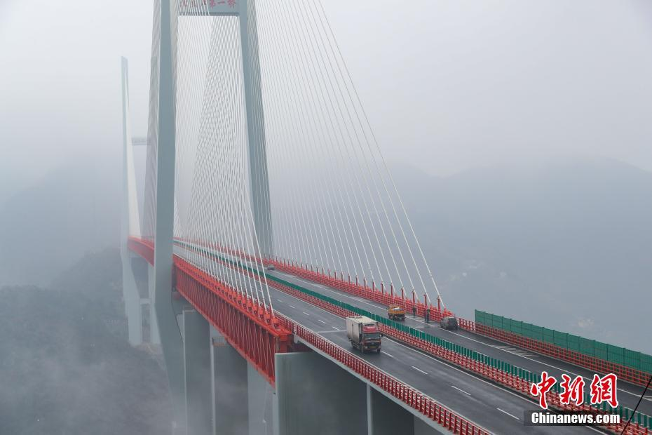 china_worlds_higest_bridge_2.jpg