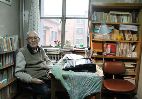Creator of Chinese Pinyin writing system dies at 111