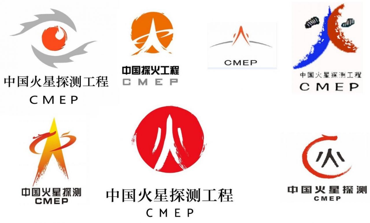 Seven of the eight shortlisted logos for China's mission to Mars, set to launch in 2020.