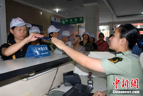 Chinese female tourists dominate outbound travel