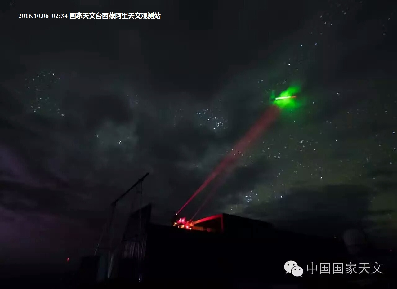 The Moiz (QUESS) quantum science satellite passes over the experiment station at Ngari in Tibet.