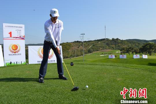 China bans building of new golf courses