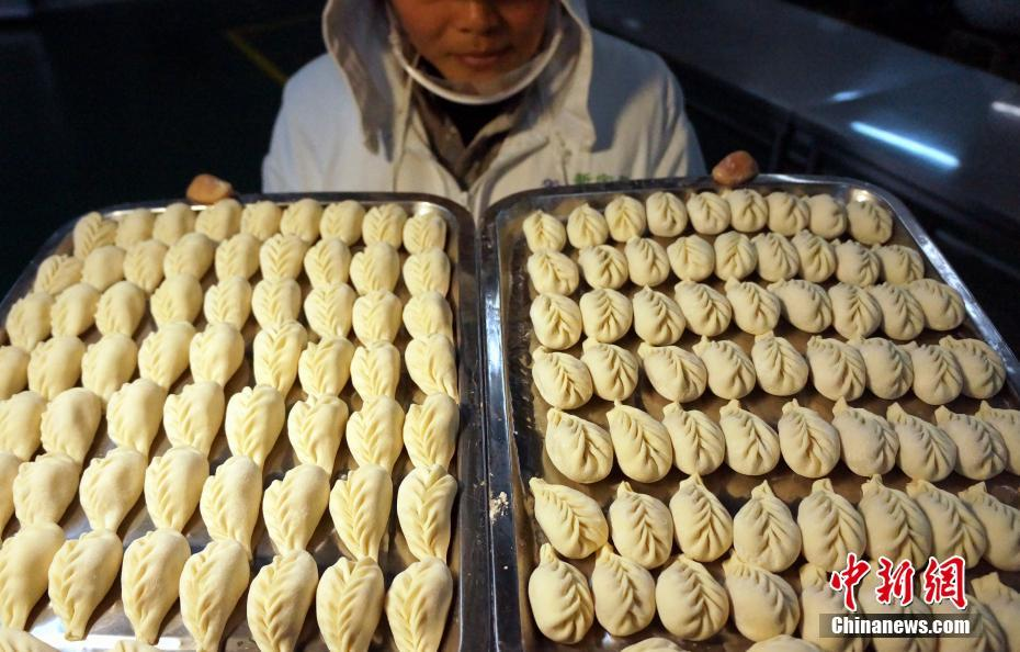 Dumplings (jiaozi), which symbolise wealth, is the most important food for people in northern China.