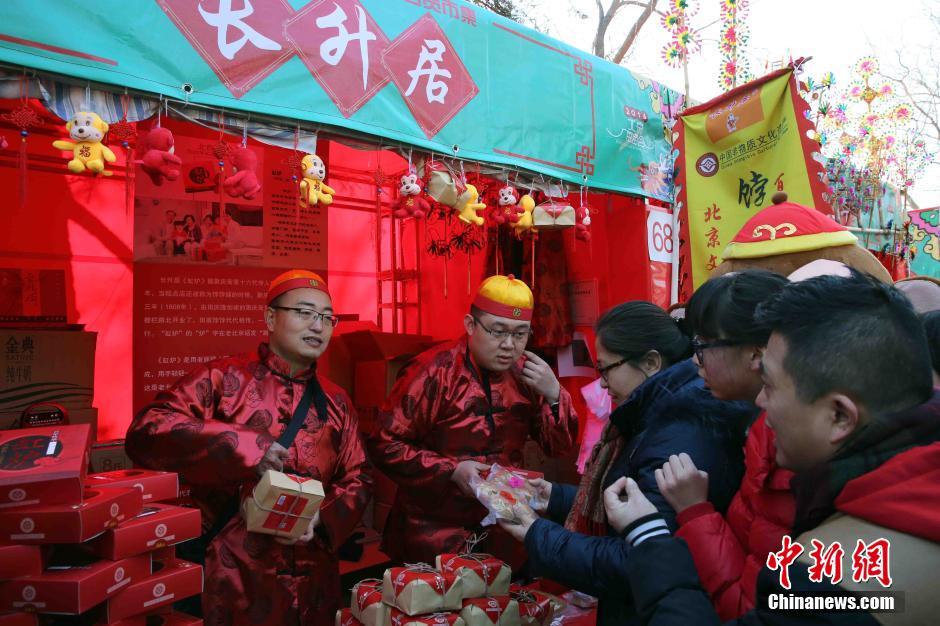 Temple fair is an ancient culture tradition, especially in Beijing, the capital city of China, with activities including worshiping ancestors, folk arts, and local snacks.