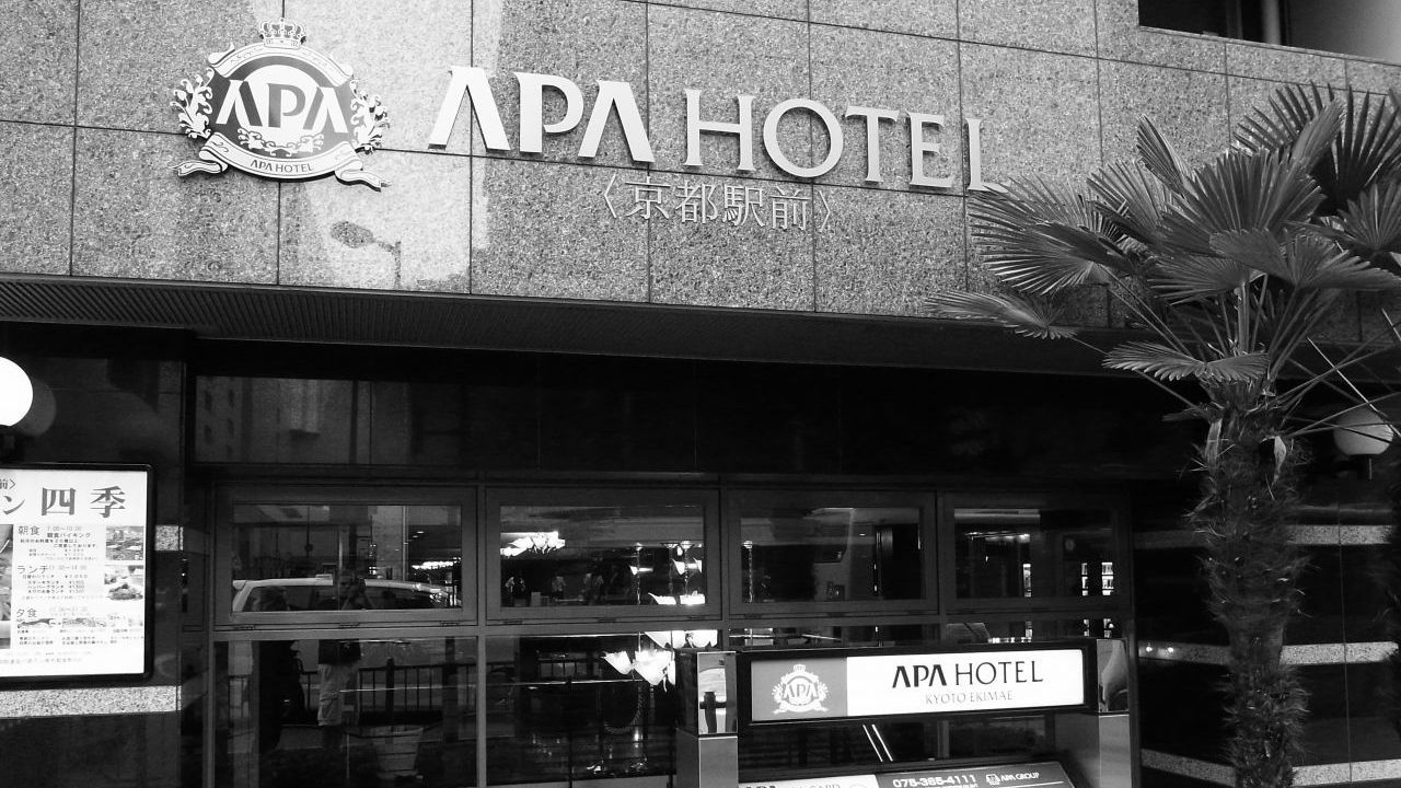 apa hotel to remove wwii books for asian winter games