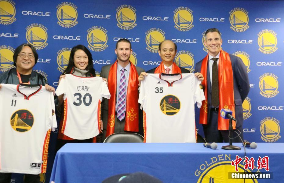 Golden State Warriors wear Chinese New Year jersey