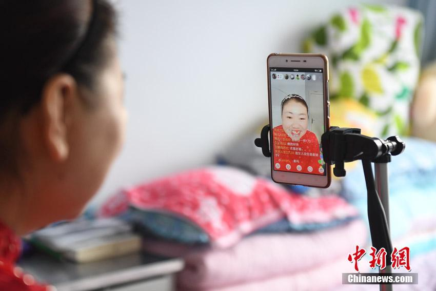 Enter the lucrative world of Chinese live streaming