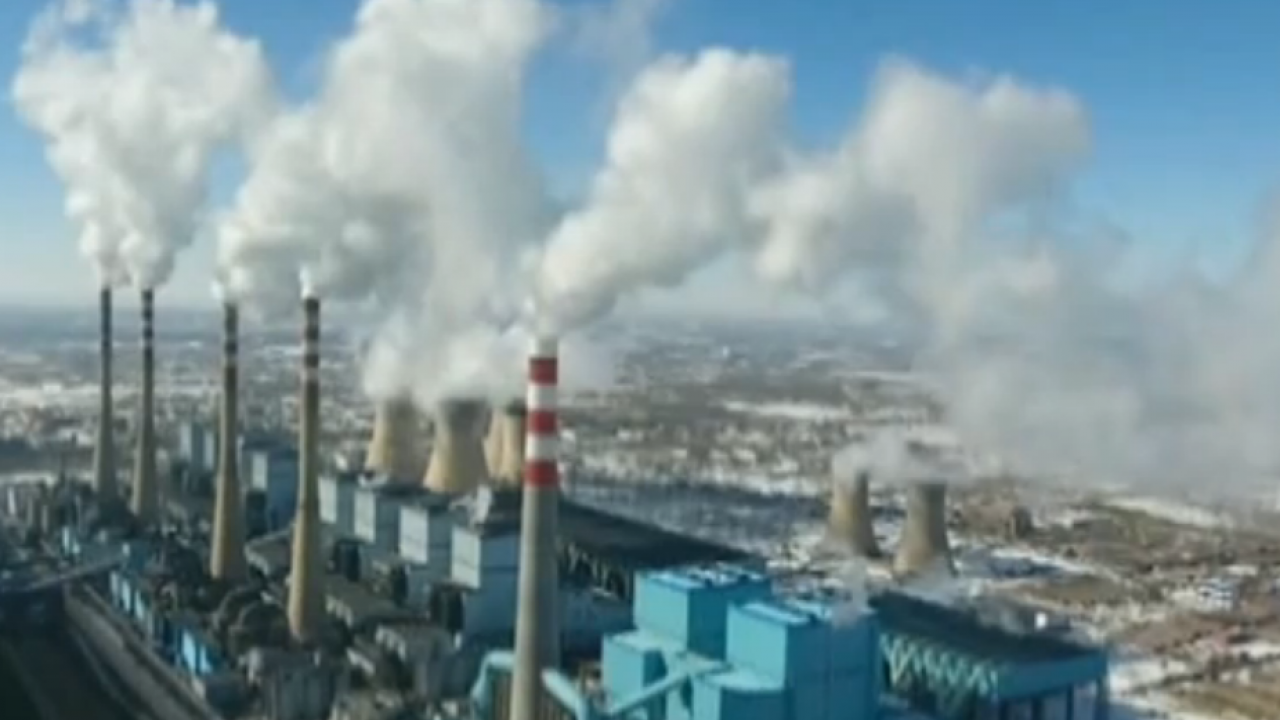 Fossil Fuel Power Plant : Chinese coal power plant becomes world s largest gbtimes