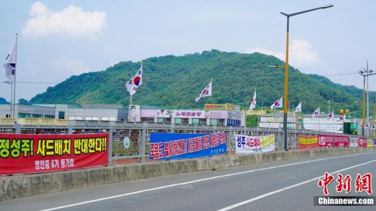 China vows action against South Korea over THAAD
