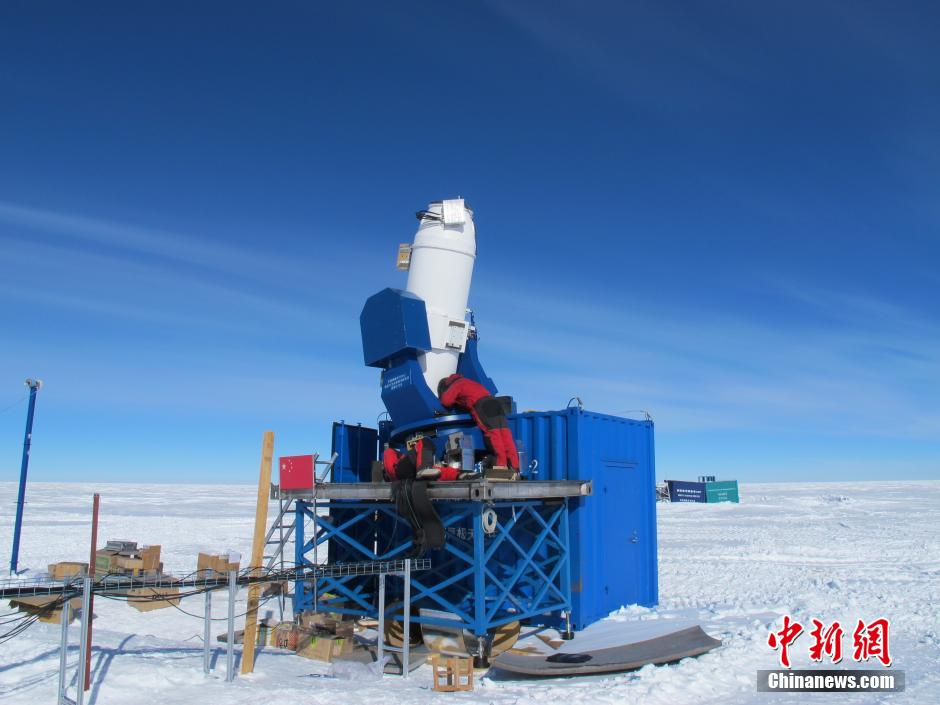 Chinese Antarctic telescope observes light from merger of two neutron stars