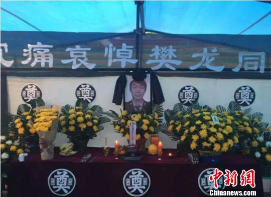 China sees decrease in police officer deaths