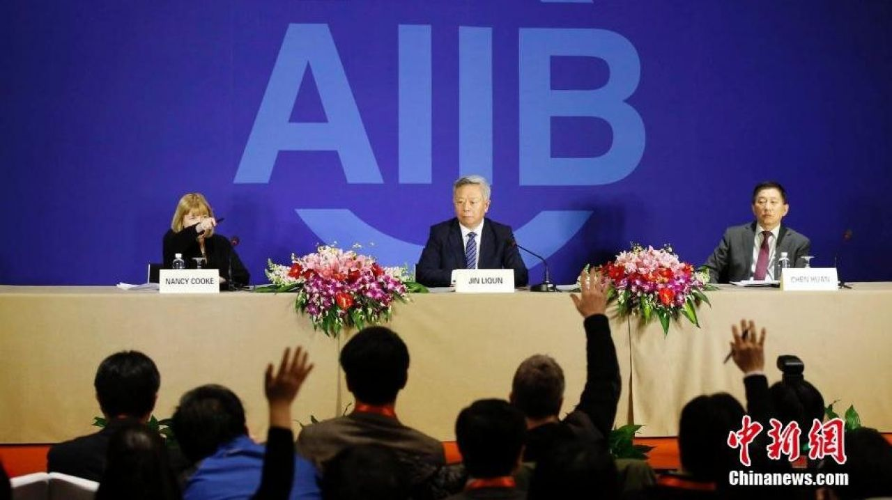China-led AIIB to block corrupt firms from projects