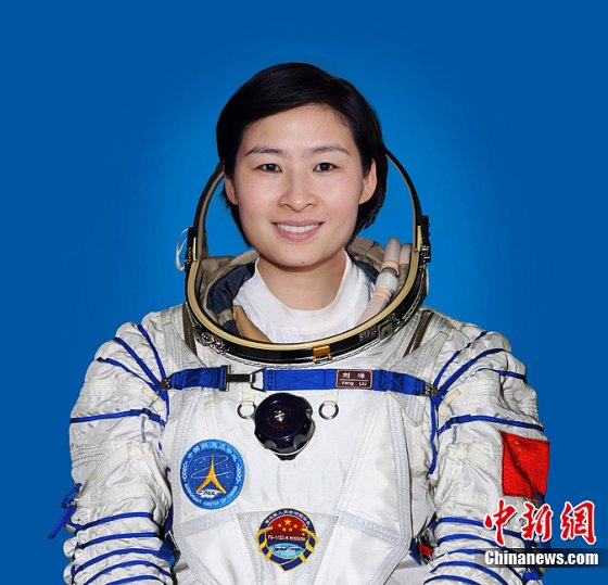 Liu Yang, who became China's first woman in space in June 2012.