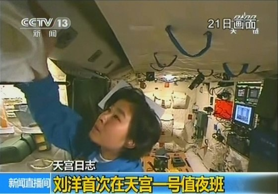 Liu Yang engaged in mission activities aboard Tiangong-1 in June 2012.