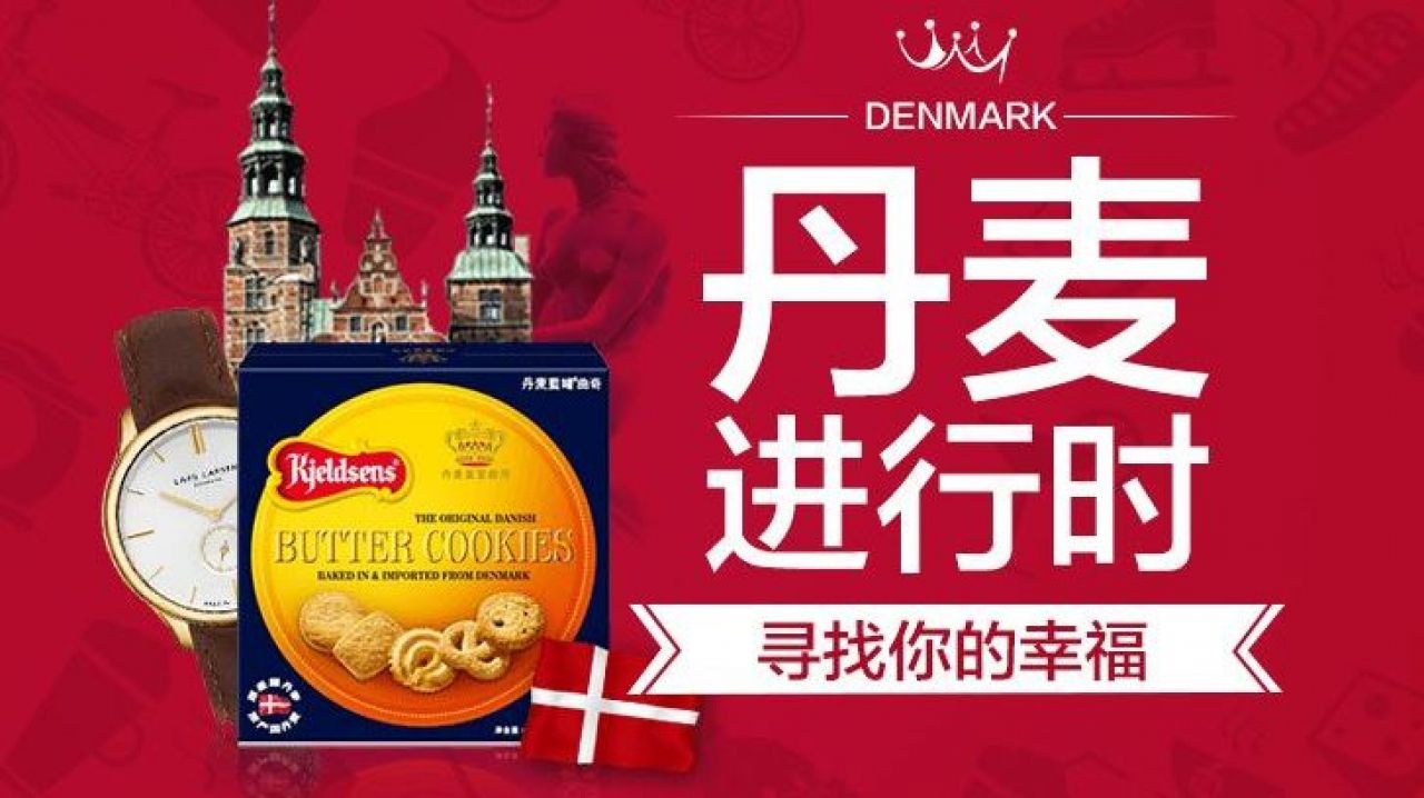 Denmark signs deals with major Chinese websites