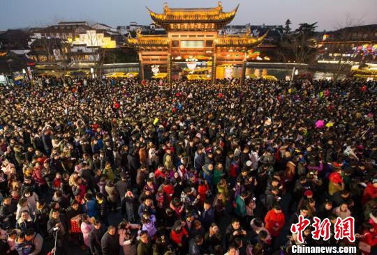 China's population to drop to 1.1 billion by 2100