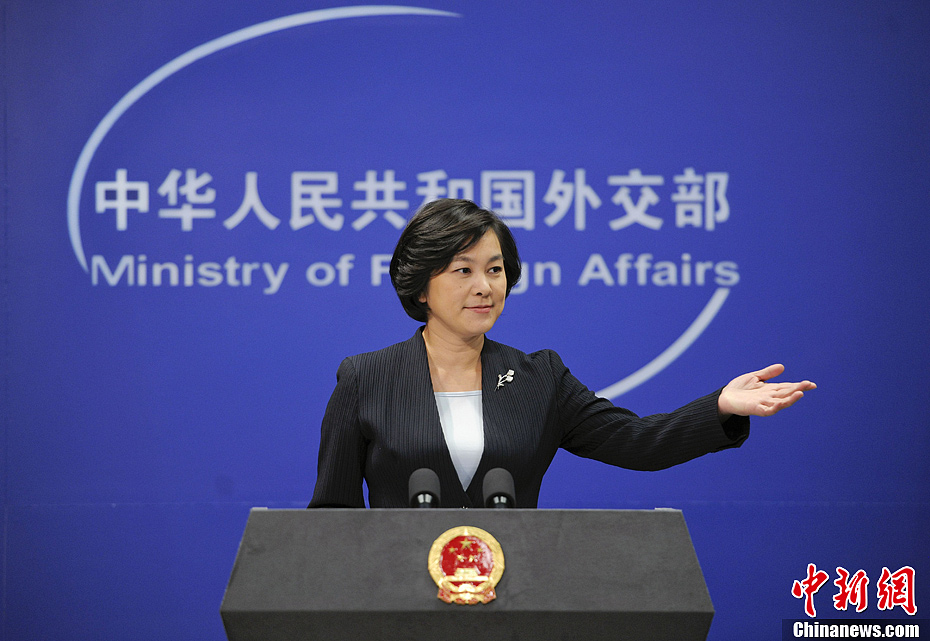 US decision to withdraw from nuclear treaty draws Chinese criticism