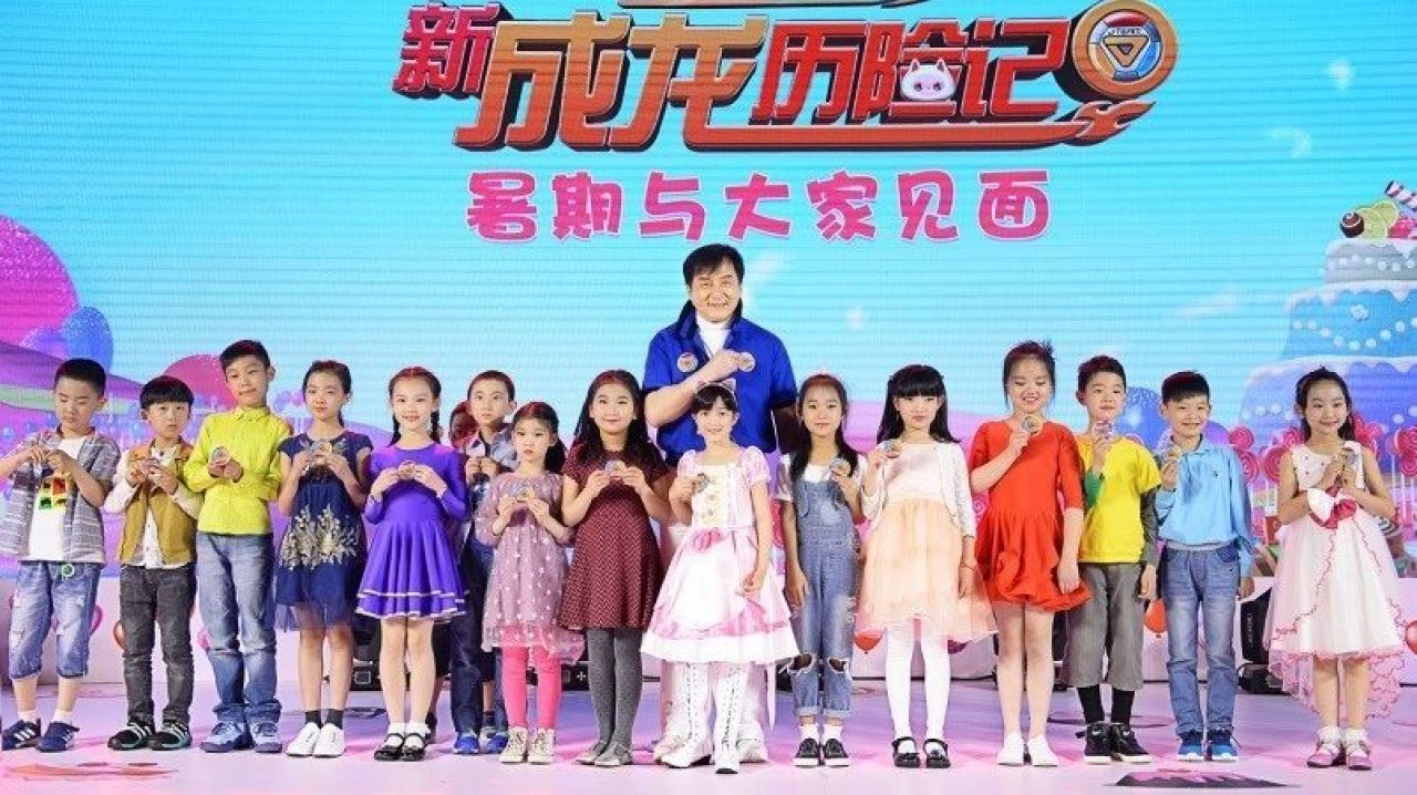 Jackie Chan unveils his new 3D cartoon series