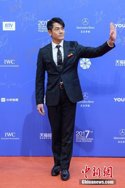 Hong Kong actor Aaron Kwok at the opening ceremony of the Beijing International Film Festival on April 16, 2017.