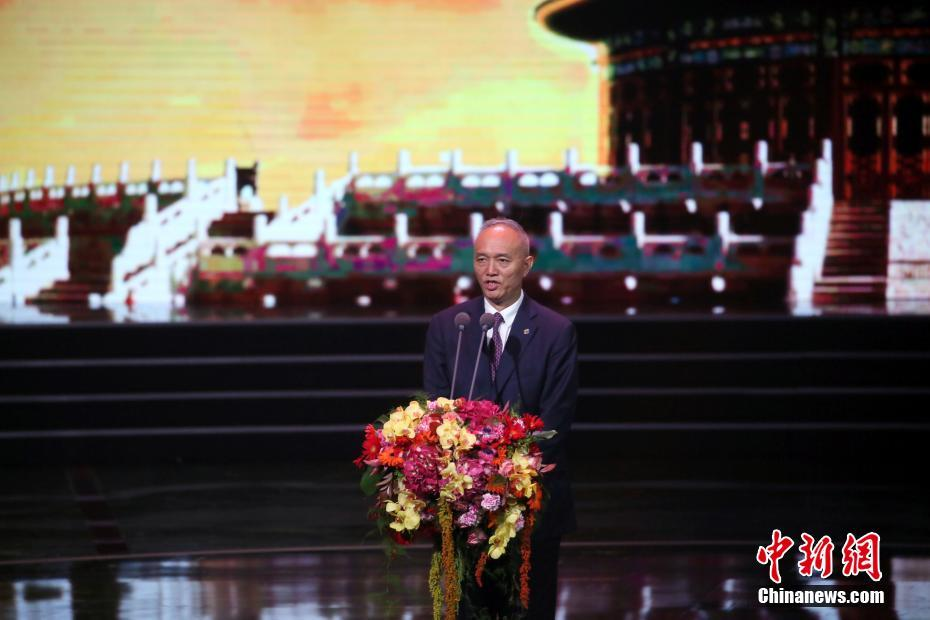 Beijing Mayor Cai Qi announced the opening of the 7th Beijing International Film Festival on April 16, 2017.