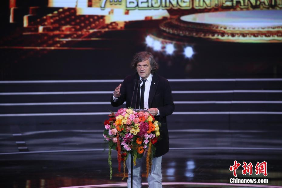 Serbian director Emir Kusturica is giving a speech on the opening ceremony of the 7th Beijing International Film Festival on April 16, 2017.