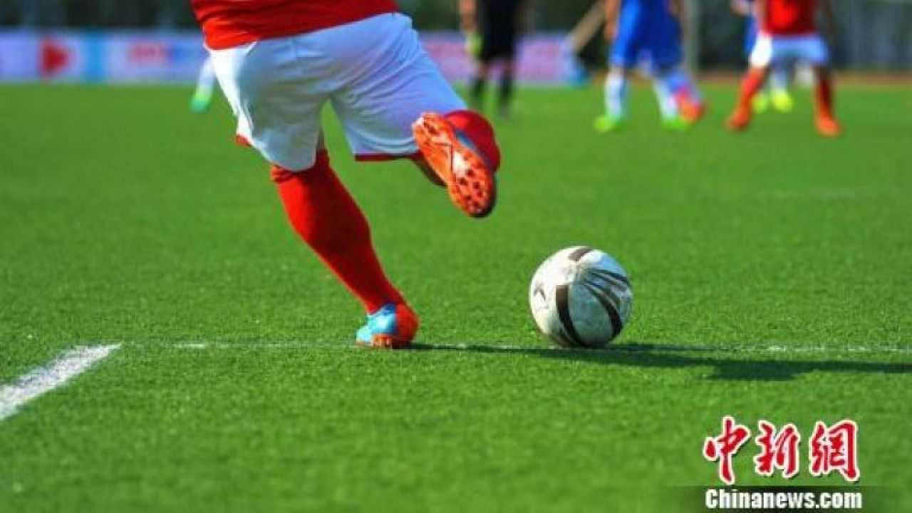 Evergrande has invested US$290m in soccer school since 2012