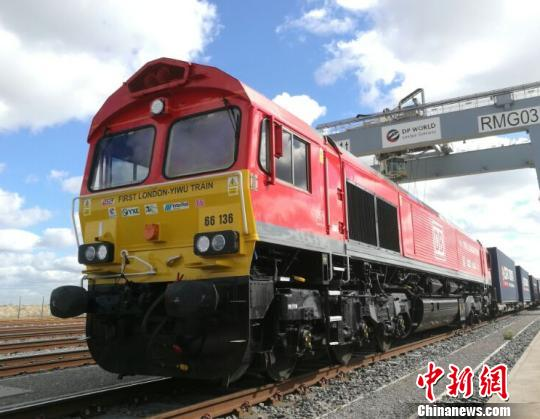 The first Chinese Railway Express block train loaded with UK commodities left London for Yiwu on April 10.