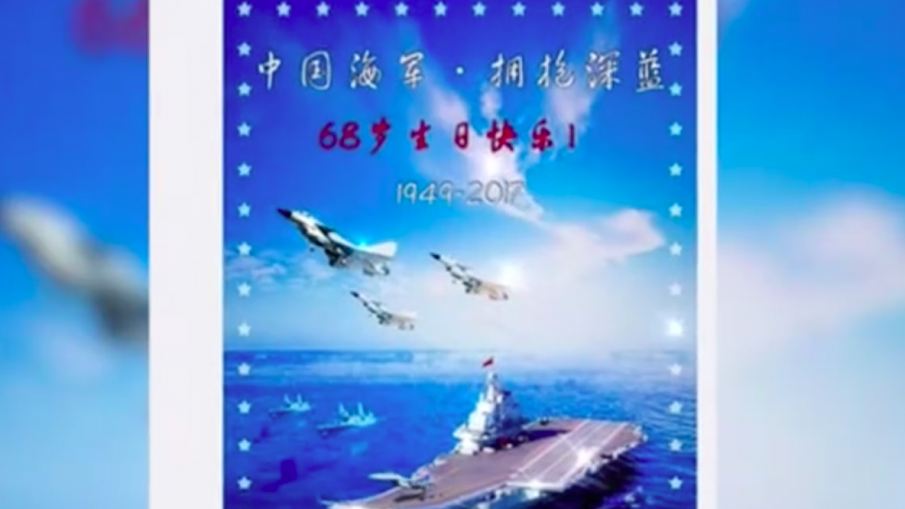 China's Ministry of National Defence apologises for photo error