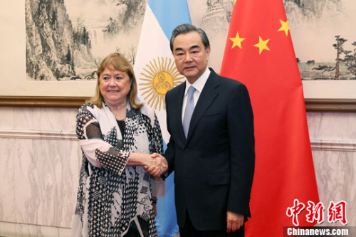 Argentina applies to join China-led AIIB investment bank