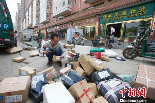 China calls for promoting green packaging and recycling