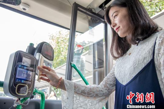 Chinese city introduces mobile payment on public buses