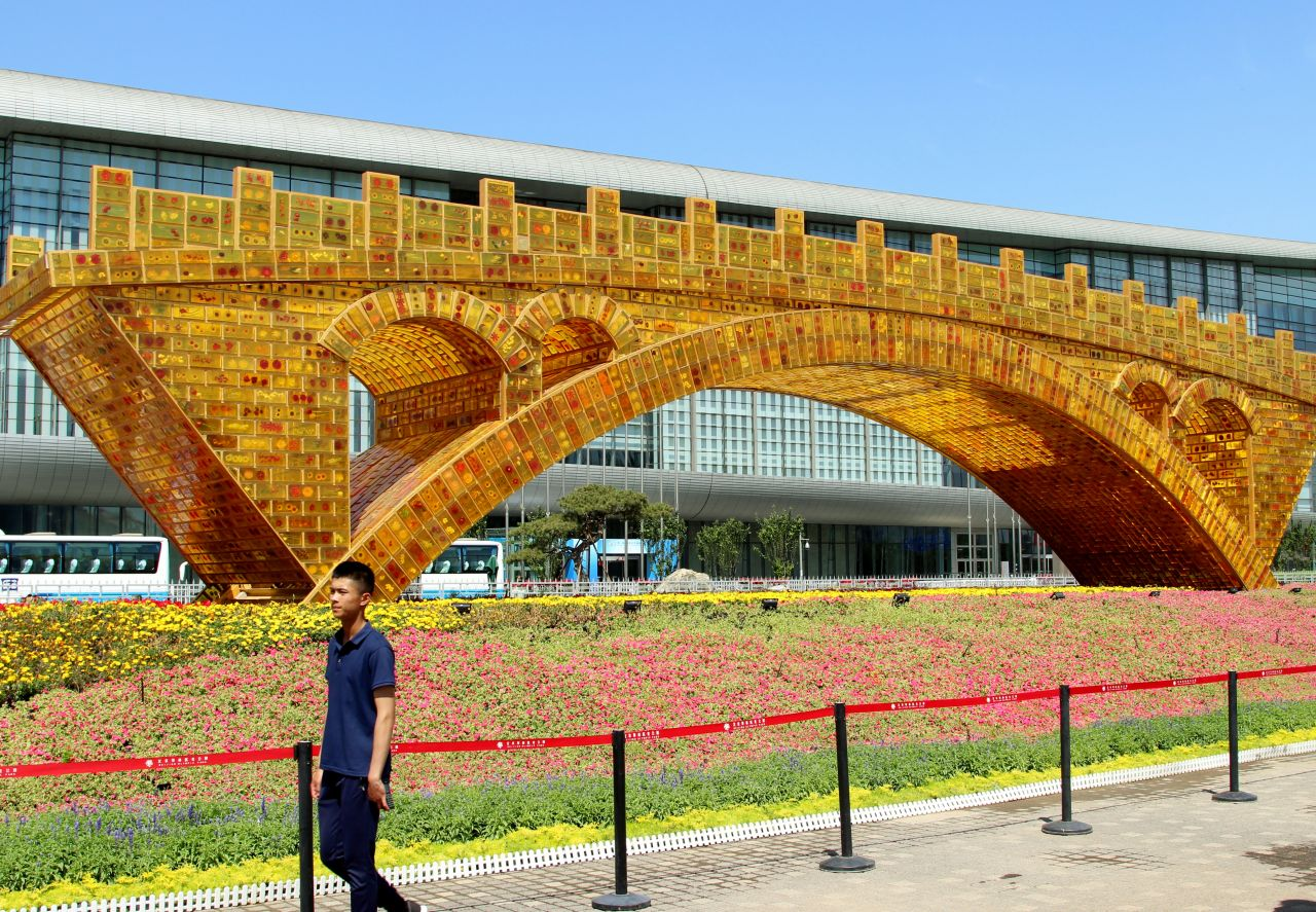 The Silk Road Golden Bridge built in the Beijing Olympic Park for the Belt and Road Forum.