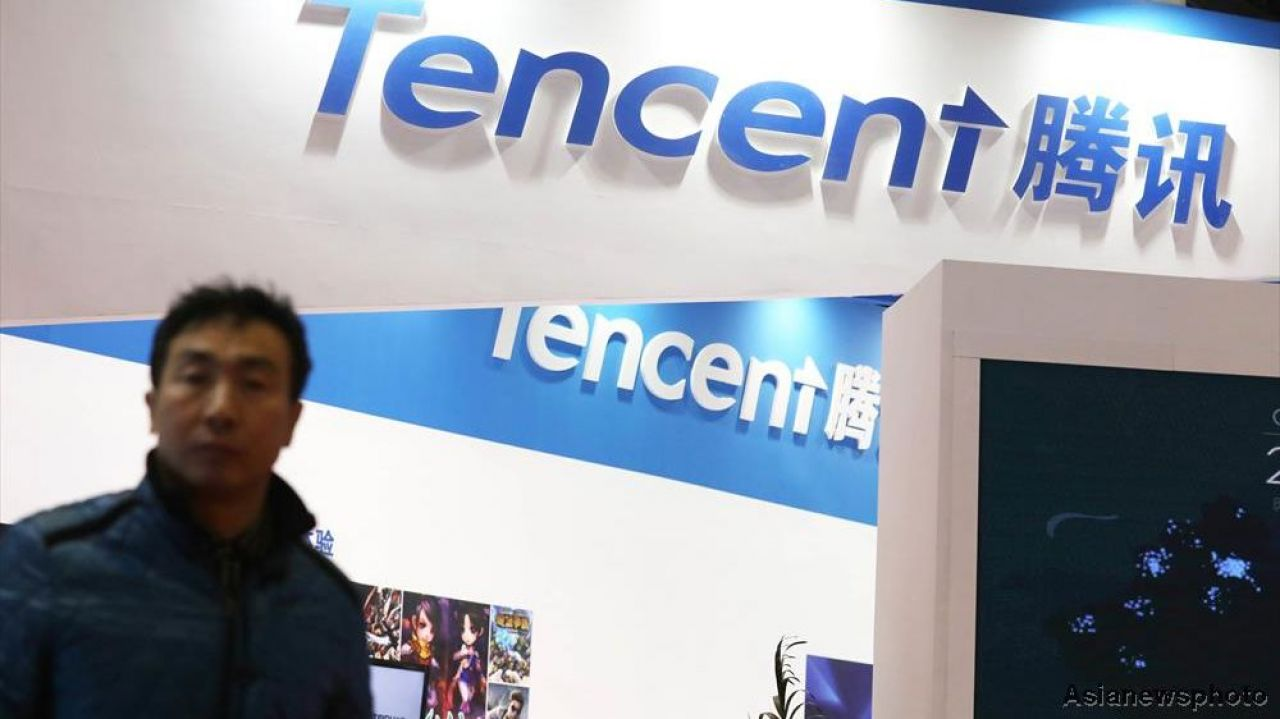 China's Tencent tops global trademark applications in 2016