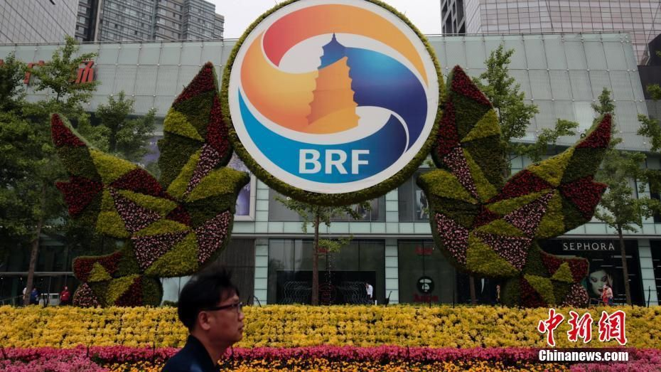 US to send delegation to China's Belt and Road Forum